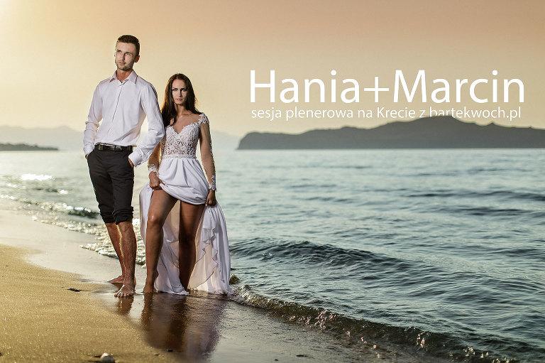 fotografia ślubna, ślub, wesele, slub, zabawa, wedding, party, bartekwoch_2017-07-02-hanna-marcin_0342(pp_w768_h511) Hania+Marcin i sesja na Krecie